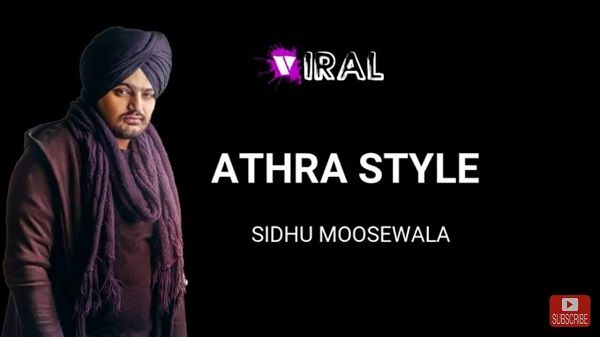 Athra Style