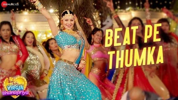 Beat Pe Thumka