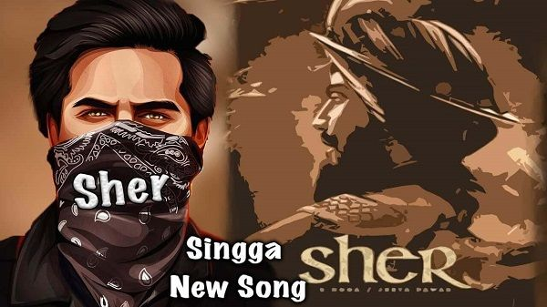 Sher Lyrics